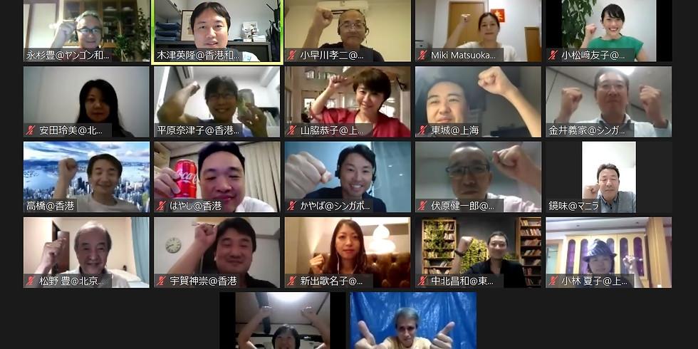 【会員限定10月21日(水)オンライン開催】上海和僑会主催パネルディスカッション
