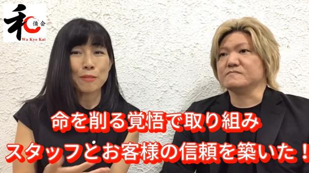 第5回香港和僑会会員インタビュー小幡亮さん
