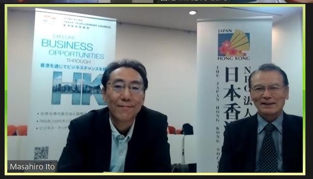 【10月7日(水)オンライン講演会】「『一帯一路』と『大湾区』~香港を取り巻く広域経済圏の未来と香港貿易発展局の支援活動」開催報告
