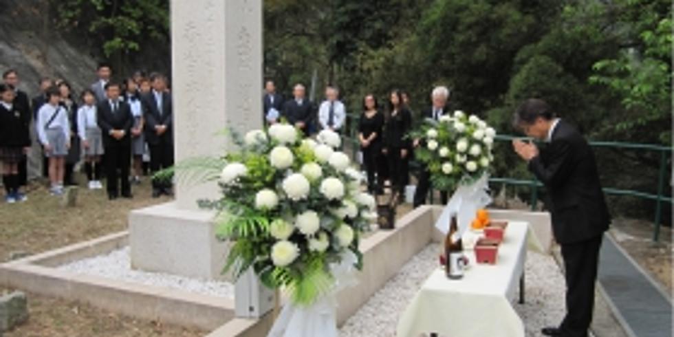 香港日本人墓地の墓参