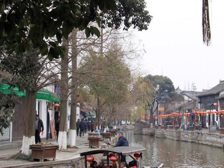 [上海] 朱家角水鄉之旅
