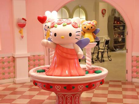 [新加坡] Sanrio Hello Kitty Town