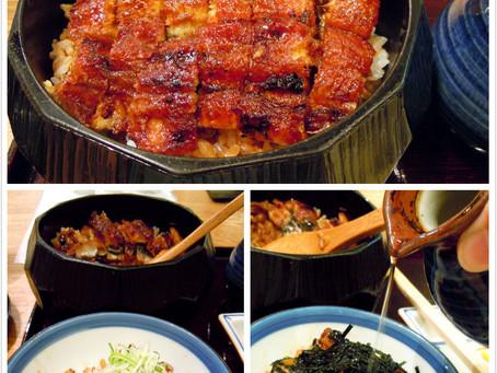 [名古屋]  3種吃法的燒鰻魚飯