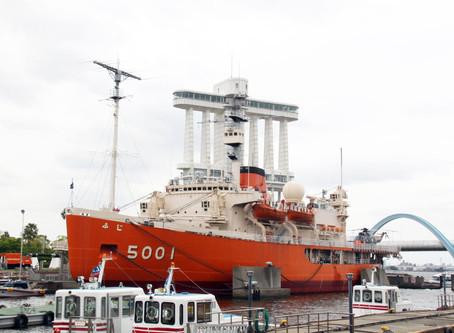 [名古屋]  南極觀測船富士號