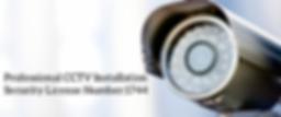 1688_CCTV-Banner_eng-copy-960x400.png