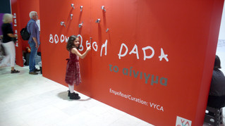 BOOM BOOM DADA: The Ainigma 26-29/5 Art-Athina 2016