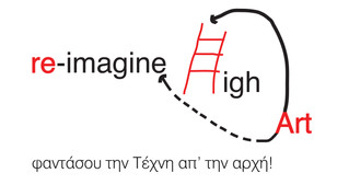 Re-imagine High Art- / all-day family workshop @Vorres Museum