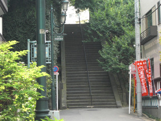 ぶんきょうの坂道(第1回)~湯島編