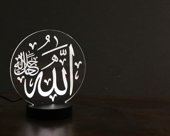 Allah Night Light