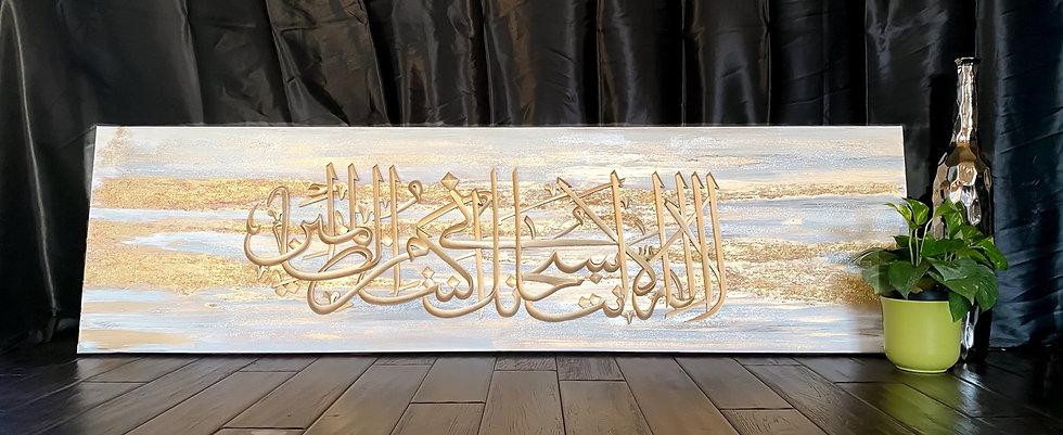 Tasbih Yunus on Grey and Gold