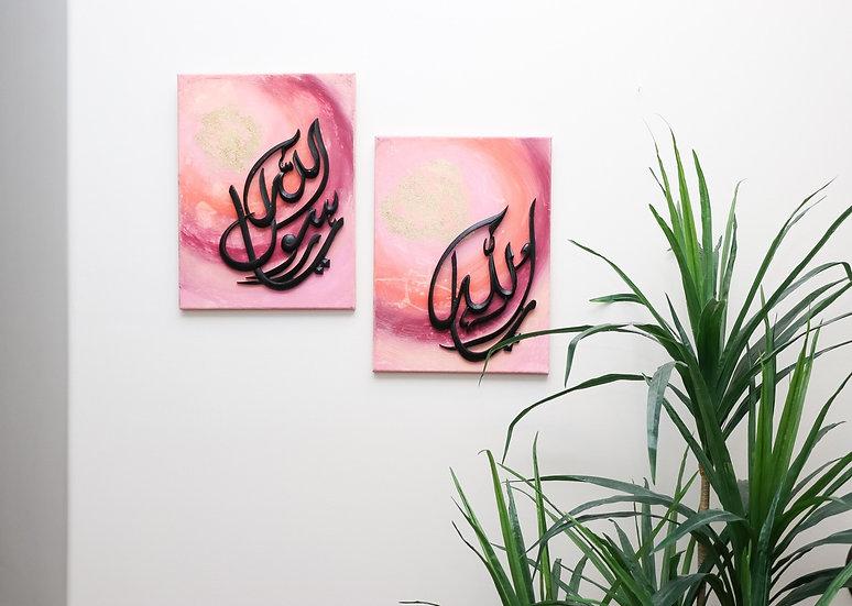 Ya Allah and Ya Rasool Allah on shades on Pink