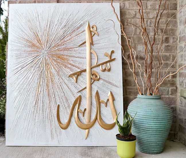 Allah on Abstract Art