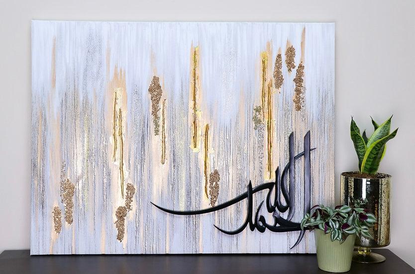 Alhamd on Golds