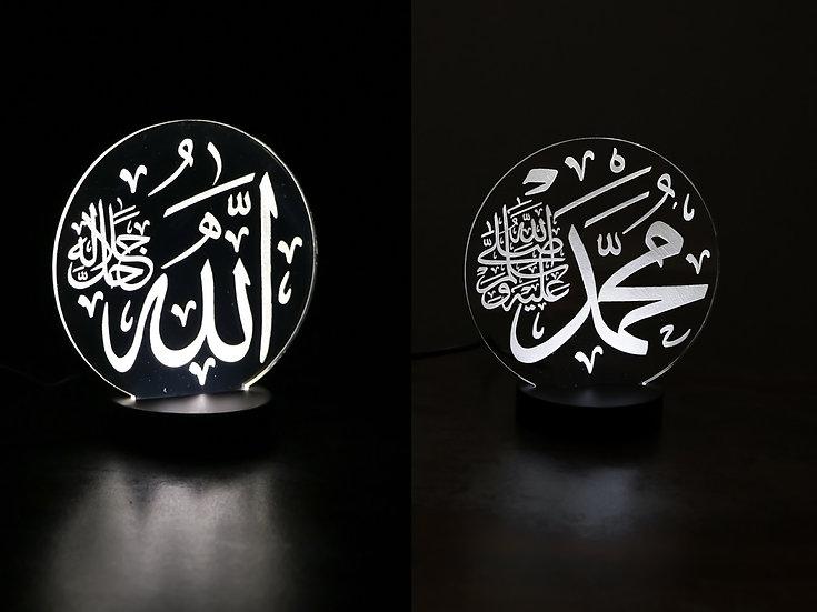 Allah and Muhammad Night Lights