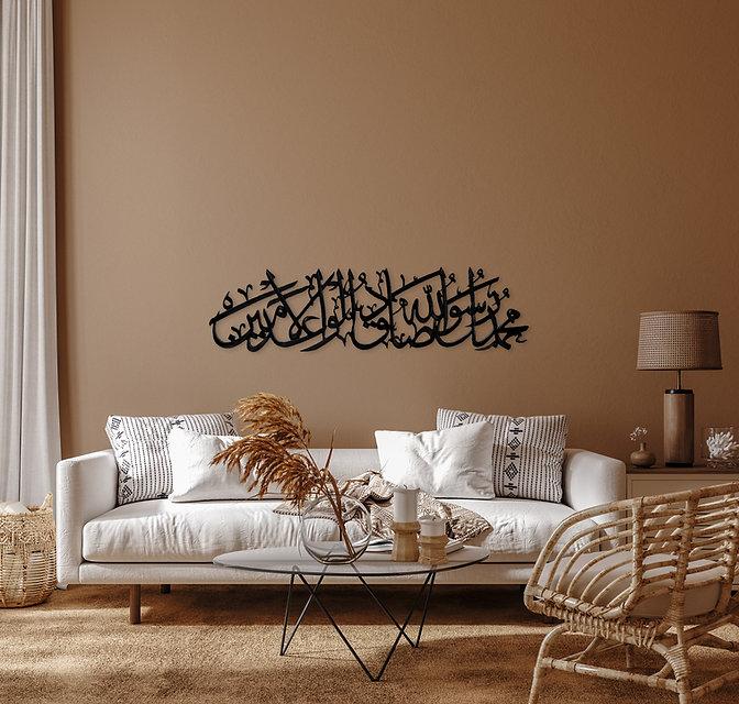 Mohammad Sadiq Al Ameen AS copy.jpg