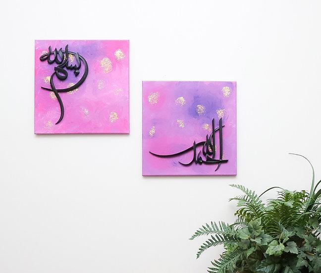 Bismillah and Alhamd on Pinks and Purples