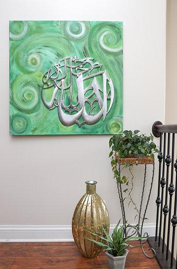 Allah Jala Jalalahu on shades of Green