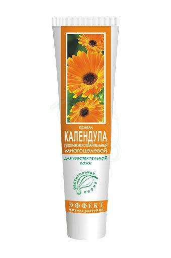 Крем «Календула» противовоспалительный многоцелевой для чувствительной кожи - 44