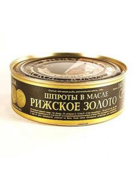 Sprat In Oil / Шпроты В Масле 240г