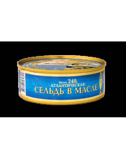 Riga Gold - Атлантическая СЕЛЬДЬ В Масле 240г