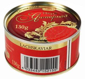"""Caviar, Salmon, Red """"Yantarnaya"""", Ikroff -130g Икра красная """"Янтарная"""" 13"""