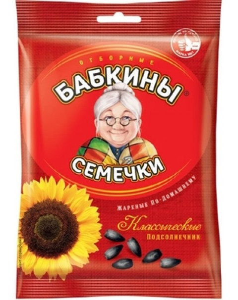 """SUNFLOWER SEEDS ROASTED 190G/Семечки """"Бабкины"""" Жареные 190г."""