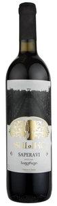 "Wine, Red, Dry ""Saperavi"", Suliko -12% Alc. 0.75L /Красное Сухое Вино ""Saperavi"""