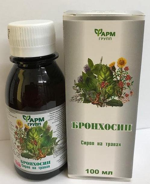 Бронхосип - сироп на травах - 100мл