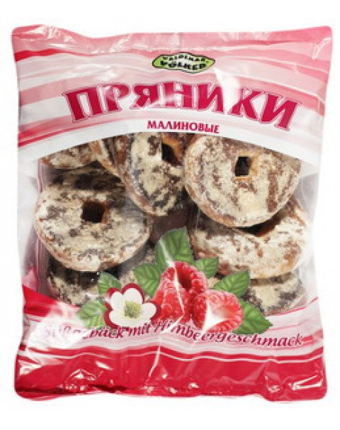 "Gingerbread ""Malinoviye"" With Raspberry Flavour /Пряники ""Малиновые"" 400g"