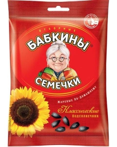 """SUNFLOWER SEEDS ROASTED 100G/Семечки """"Бабкины"""" Жареные 100г."""