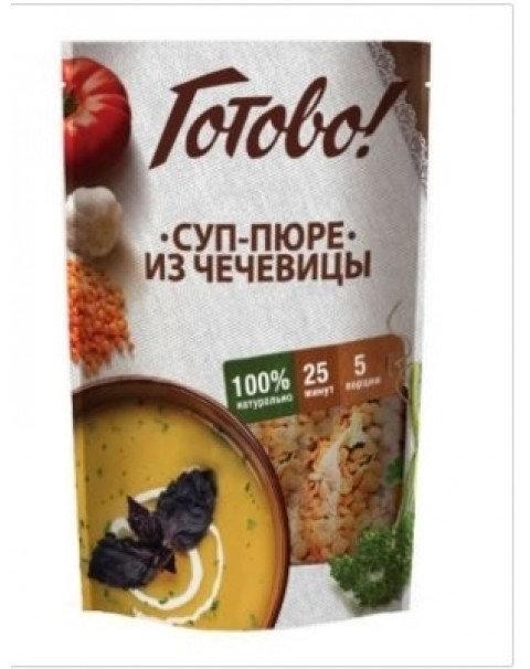 ТМ «Готово»)-Суп-Пюре Из Чечевицы 250г