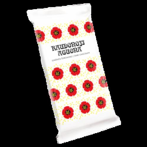 Pergale - Dark Chocolate Raudonoji Aguona 80g / Красный мак.