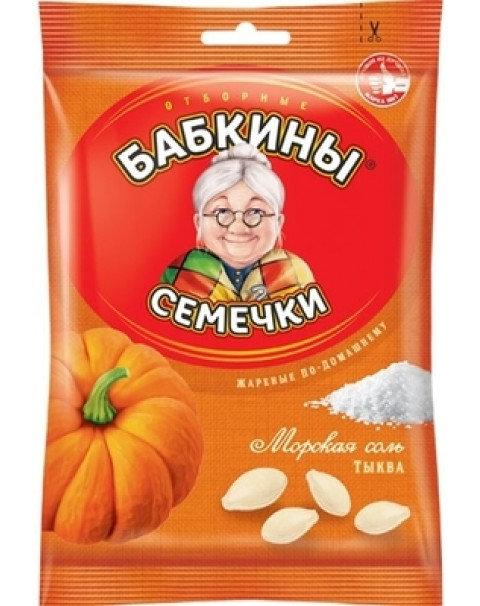 "Babkiny - Pumpkin Seeds 150g/Тыквенные Семечки ""Бабкины"" Соленые. 150г"