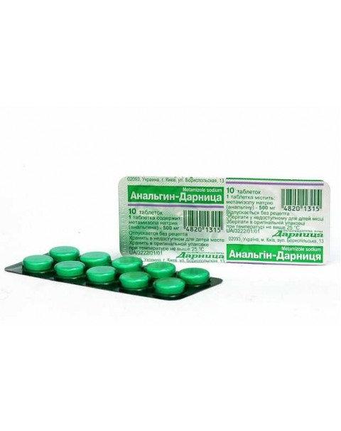 Анальгин - Дарница - ( 10 Таблеток)