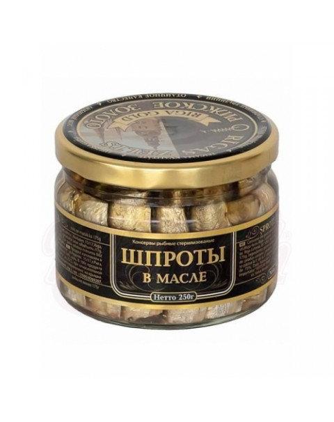 Sprat In Oil / Шпроты В Масле 250g