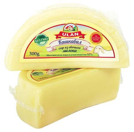 Сыр Кашкавал из овечьего молока 52% жирн. - 300g