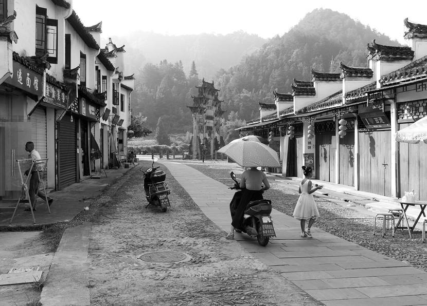 S.E.China#04