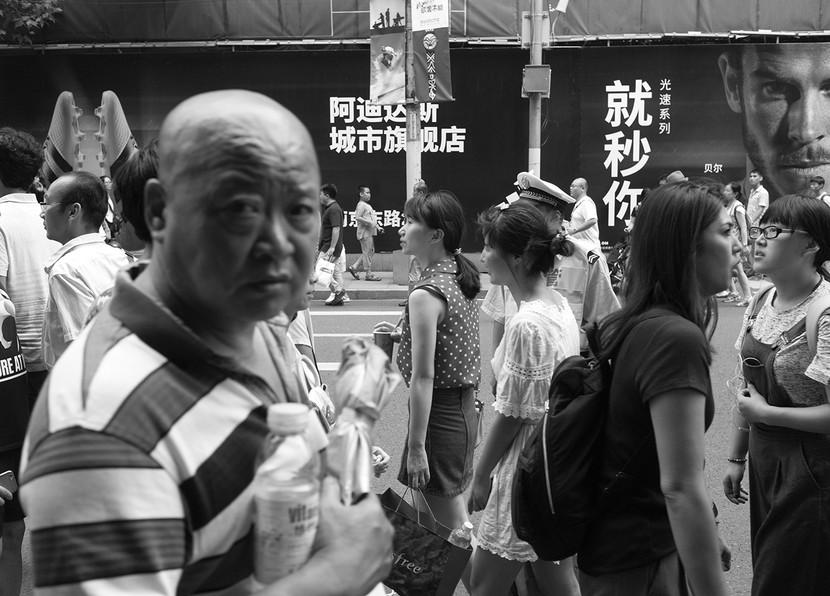 S.E.China#01