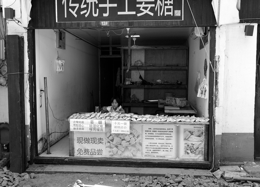 S.E.China#14