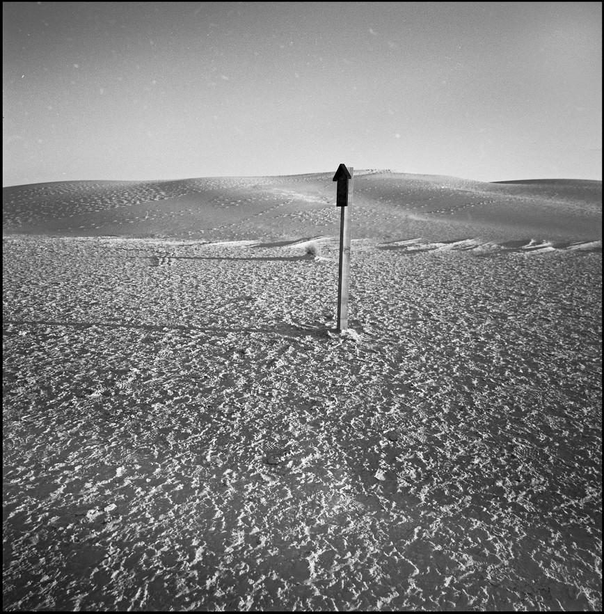 White Sands, NM#03