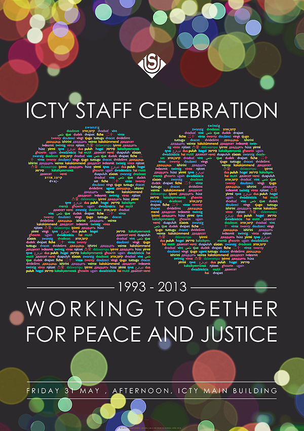 ICTY Staff Celebration 20 years