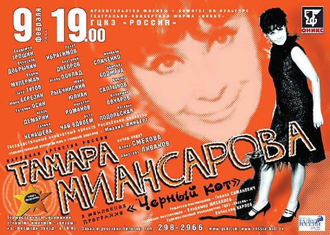 ahisha-Miansarova1.jpg