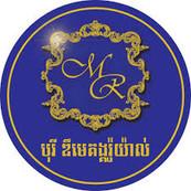 mekong royal.jpg