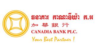 Canadia_Bank.png