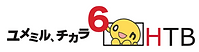 htb_logo.png