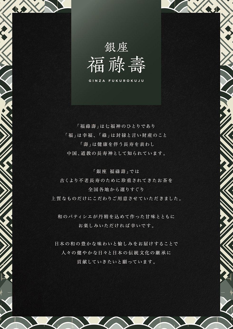 menu_001-2.jpg