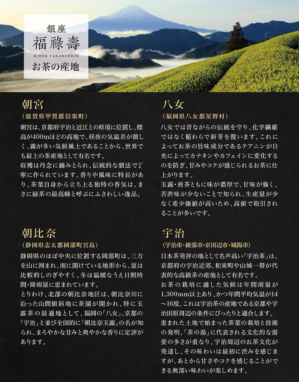 menu_fukurokujyu_jp15.jpg