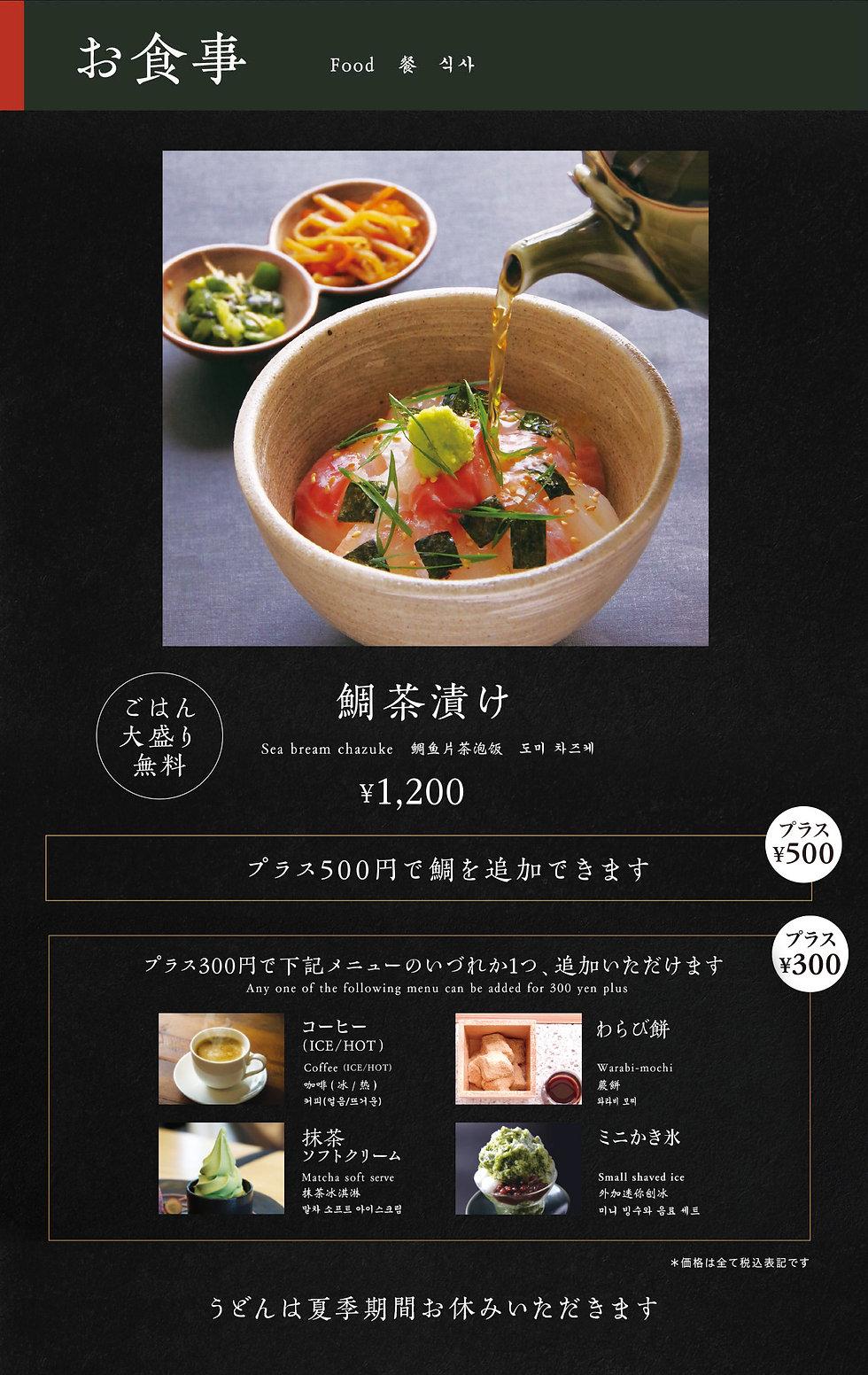 food_0702.jpg