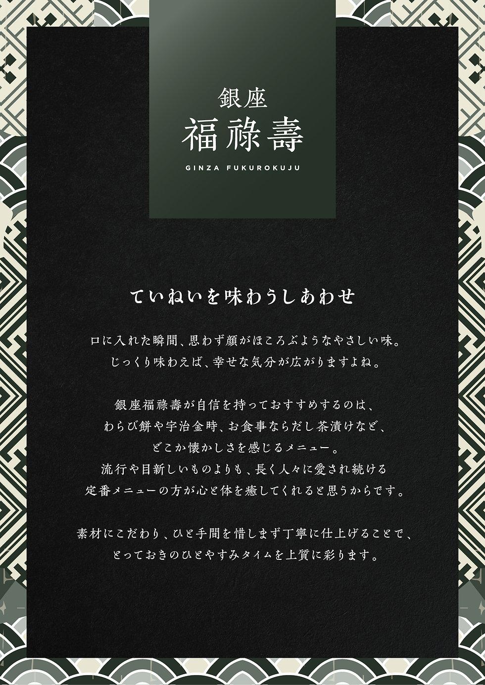 menu_001_210908.jpg
