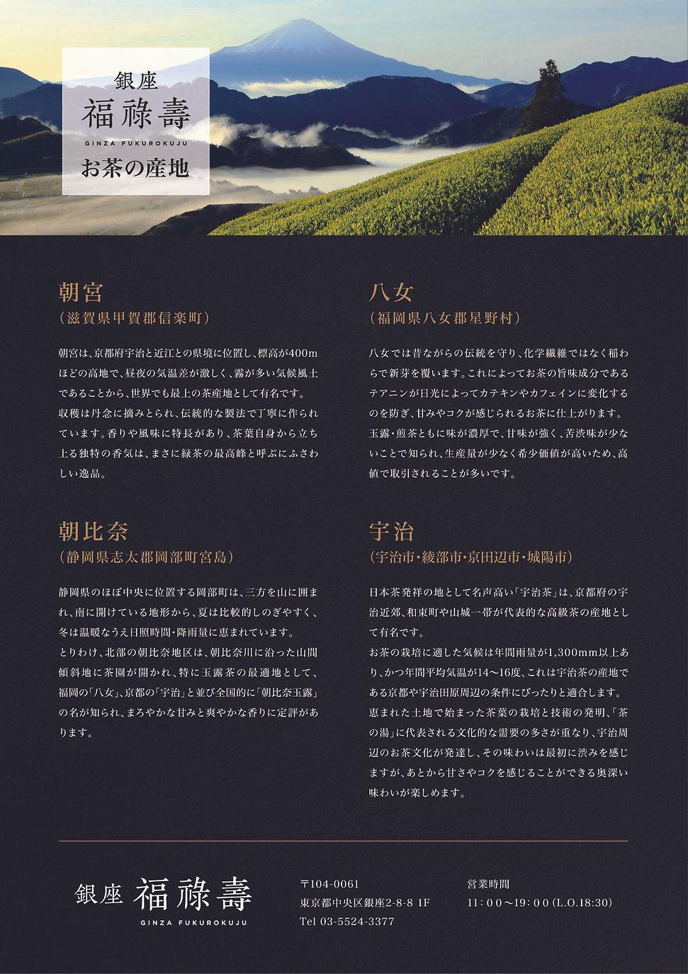 menu_012.jpg